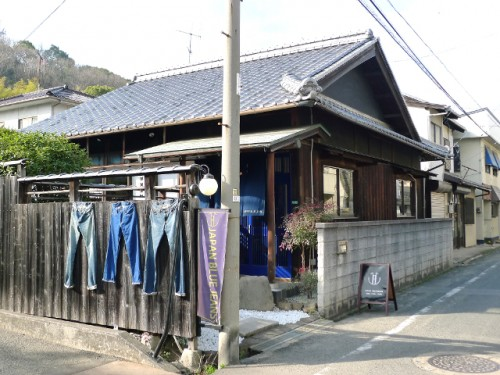 jd140718-japanblue01