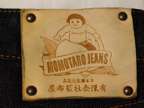 jd140718-momotaro11